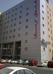 Dubai-Armada Hotel